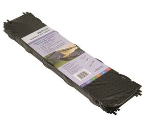 FG1 - UPVC Floguard  Leaf Protection System (5 Pack)